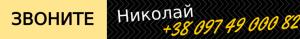 Купить золото в Одессе
